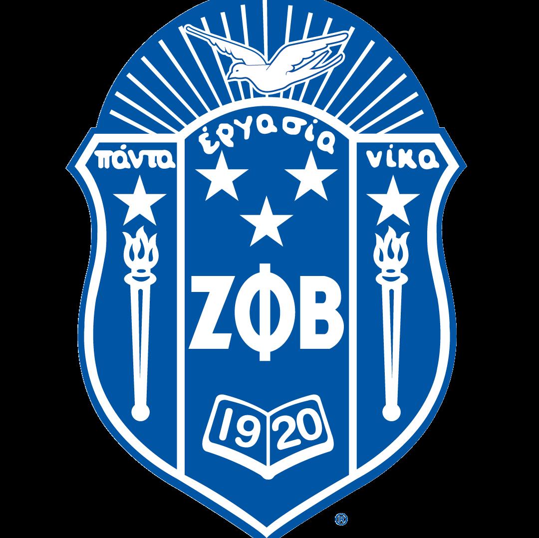 Zeta Phi Beta Sorority Inc., Tau Xi Zeta Chapter